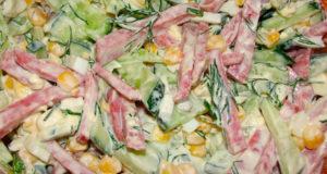 Салат из яиц и колбасы - Фото